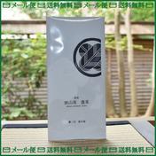 【送料無料】農家のまかない茶 100g 埼玉県 通販