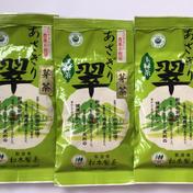 【新茶】あさぎり芽茶100g×3袋 生産者直売 無農薬・無化学肥料栽培 シングルオリジン 100g×3袋 熊本県 通販