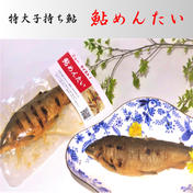 特大子持ち鮎 鮎めんたいセット(4パック)送料無料 4パック 魚介類(その他魚介の加工品) 通販