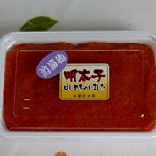 明太子はじめちゃいました200g×5 1Kg(200g×5) 魚介類(明太子) 通販