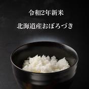 北海道産おぼろづき5kg 5kg ショクラク