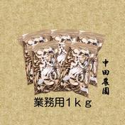 秩父産 天然原木栽培 干し椎茸 スライス(規格外・欠け・割れ・色) 業務用1kg  1kg 埼玉県 通販