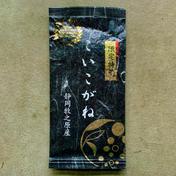 みずたま農園製茶場 限定特蒸 こいこがね 100g 茶葉 静岡 牧之原 100g