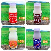 牛のおっぱいミルク10本、コーヒーミルク10本、のむヨーグルト10本、チョコミルク5本セット 牛乳、コーヒー、チョコ 200㎖  ヨーグルト150㎖ 乳製品(牛乳) 通販