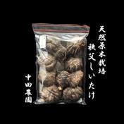 秩父産 天然原木栽培 干し椎茸 丸干し🍄 80g 80g 埼玉県 通販