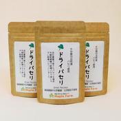 【送料無料】貴重な国産ドライパセリ10g×3袋・ココナッツバターライスのレシピ付き♪(栽培期間中農薬・化学肥料不使用) ドライパセリ10g×3袋 加工品(その他加工品) 通販