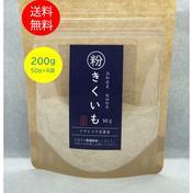 高知県産 菊芋パウダー200g(50g×4袋) 200g 高知県 通販