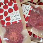 ウエタトマト ウエタトマトdeドライトマト5袋セット 1袋30g×5