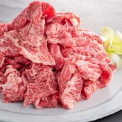 松阪牛小間切れ500g 小間切れ500g 肉 通販