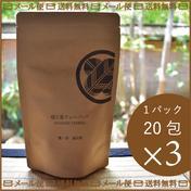 【送料無料】洋菓子に合う焙じ茶ティーバッグ×3パック (2g×20包)×3パック 埼玉県 通販