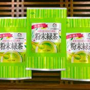 みずたま農園製茶場 【送料無料】一番茶のみ使用!八十八夜 深蒸し粉末緑茶 50g おトクな3袋セット 50g×3袋