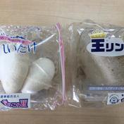 珍しいきのこ2種×5pセット!合計10パック入り 1kg程度 野菜(きのこ) 通販