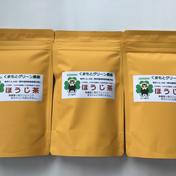 あさぎりほうじ茶90g×3袋 生産者直売 無農薬・無化学肥料栽培 シングルオリジン 90g×3袋 熊本県 通販