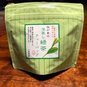 【緑茶】Kafこはらの深蒸し茶 ティーバッグ 100(5g×20) お茶(緑茶) 通販