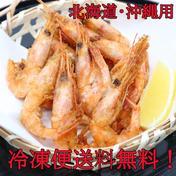 (冷凍食品)オリジナル甘えび唐揚げ 業務用 1kg 1kg 香川県 通販