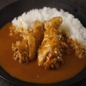 鹿野地鶏手羽元カレー【5箱セット】 250g 鳥取県 通販