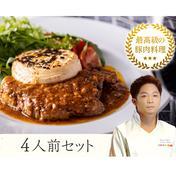 【宮田直和シェフ監修】くりぷ豚のイタリア料理「ピッツァイオーラ」4人前 肉(豚肉) 通販