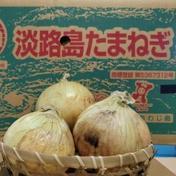 極上淡路島タマネギ  3kg 果物や野菜などのお取り寄せ宅配食材通販産地直送アウル