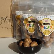 甘くてホクホク蒸しアピオス【簡単調理の冷凍品】Sサイズ 150g×6 青森県 通販