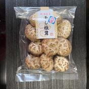 原木干し椎茸 花咲どんこ 80g 野菜(きのこ) 通販