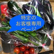 お米購入済み、特定のお客様専用ページ 2kg 果物や野菜などのお取り寄せ宅配食材通販産地直送アウル