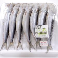 【冷凍便】並木水産の「まいわし丸干し」7尾入×5パック 1,100g 魚介類/その他魚介通販