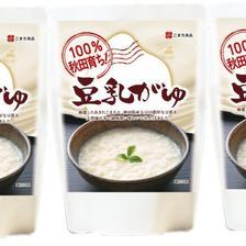 送料込!【母の日・父の日に!】豆乳がゆ 250g×3袋セット 250g/袋 加工品/その他加工品通販