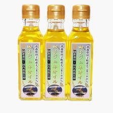 純国産えごま油 田子ジュネオイル 110g 3本セット 110g×3 加工品/その他加工品通販