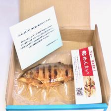 特大子持ち鮎 鮎めんたい 1パック(1尾入り) 魚介類/その他魚介の加工品通販