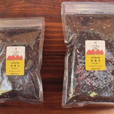 ★徳用★美味古代餅米 香紫米(800g) 800g(400g☓2) 米/その他米通販
