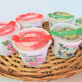 【贈り物、ギフトにも🎁】中山さんちの自然そのまんまアイス 8個入り 120ml×8個 いちご4個、黒豆抹茶4個 加工品/セット・詰め合わせ通販