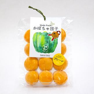 かぼちゃ団子 プレーン 300g(25g×12個入) 加工品/その他加工品通販