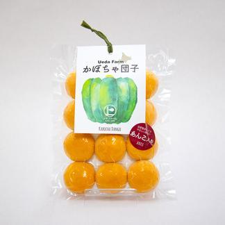 かぼちゃ団子(あんこ入り) 300g(25g×12個入) 加工品/その他加工品通販