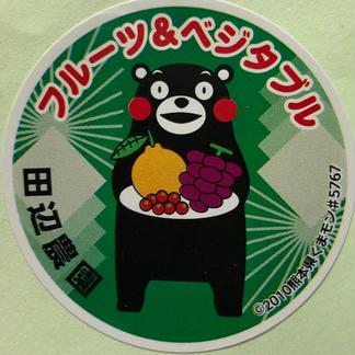 田辺さんちのミニトマト1k 1k 野菜/トマト通販