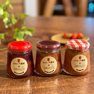 いちごのジャム3種セット(いちごとすぐりとミントのジャム、いちごとブルーベリーのジャム、いちごとりんごのジャム) 130㌘×3個 加工品/ジャム通販