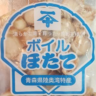 【50粒以上入ってます】プリプリ!栄養満点ボイルほたて(冷凍) 1kg 魚介類/ホタテ通販