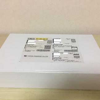 《お中元》伝統の漁師めし・岩内鰊和次郎 2人前×6箱詰合せ 2人前(110g)×6箱 飲食店/お取り寄せ通販