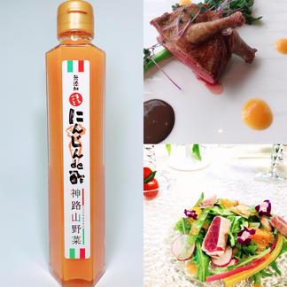 にんじんde酢 & 紫いもde酢(箱入り2本セット) 200ml 調味料/酢通販