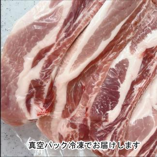 神戸ポークプレミアムのスペアリブ(骨付き国産豚バラ肉)4kg 4kg(1kg×4パック) 肉/豚肉通販