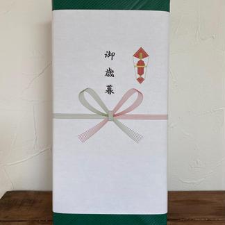 御中元 金賞受賞のオーガニックオリーブオイル2本セット 250ml x 2本 飲食店/お取り寄せ通販