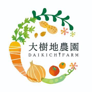 大樹地農園 佐倉市 野菜/玉ねぎ通販