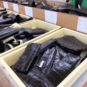 肥後の海苔や「サカモト」 熊本市 加工品/その他加工品通販