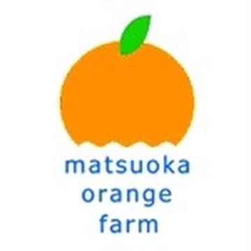 松岡農園 天草市 果物/柑橘類通販