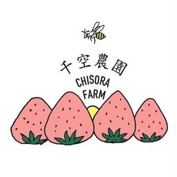 千空農園(ちそらのうえん) 白川町 米/その他米通販