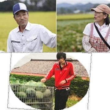 米と野菜のkawamura 矢巾町 米/その他米通販
