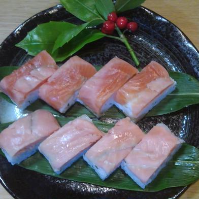 母の日ギフト サーモン棒寿司二本セット生酢〆と本酢〆 550㌘ 果物や野菜などのお取り寄せ宅配食材通販産地直送アウル