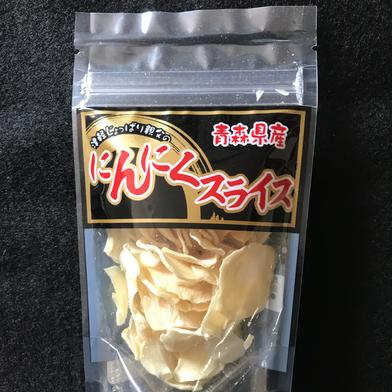 青森県産にんにくスライス 20g3袋セット【クリックポスト】 20g×3 ケイエス青果