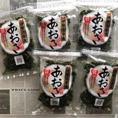 伊勢志摩産あおさ 20g×5袋 果物や野菜などのお取り寄せ宅配食材通販産地直送アウル