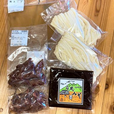 鹿肉ほうとうセット 4人前 果物や野菜などのお取り寄せ宅配食材通販産地直送アウル