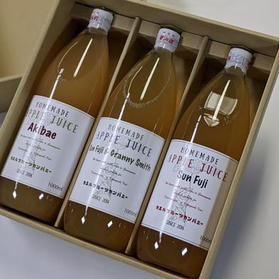 母の日BOX 三種の葉とらずりんごのジュースセット 1リットル×3本 キーワード: 母の日 通販
